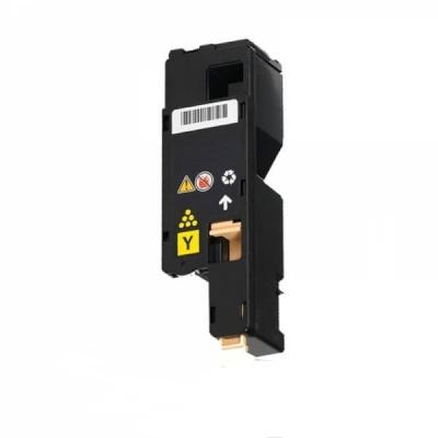 Epson C13S050611 galben (yellow) toner compatibil