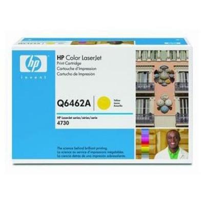 HP 644A Q6463A purpuriu (magenta) toner original