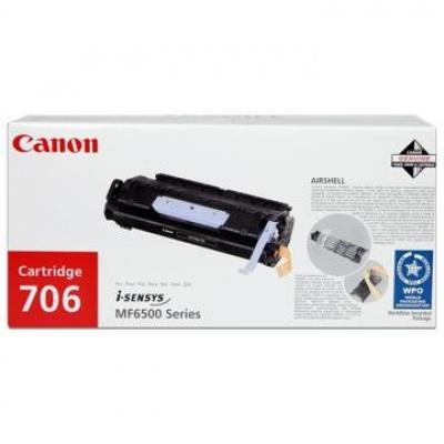 Canon CRG-706 negru (black) toner original