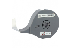 Bandă adezivă Biovin LS-09S, 9mm x 8m, argint