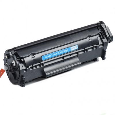 Canon CRG-703 negru toner compatibil